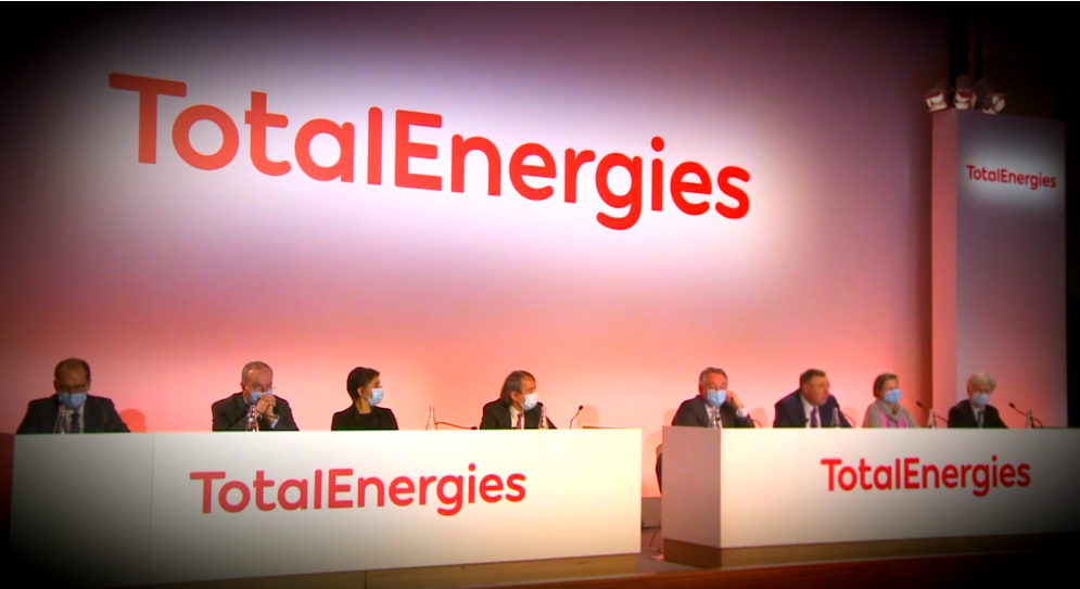 Одна из крупнейших нефтекомпаний мира Total сменила название