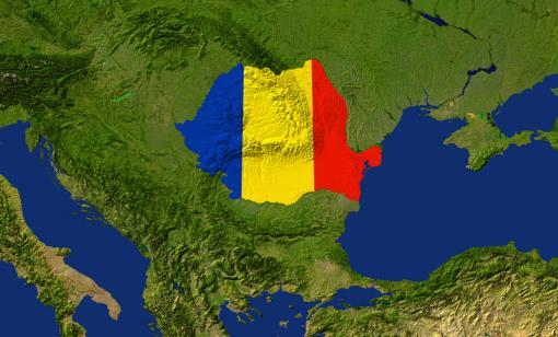 Romania's Offshore Opportunities Enhanced By Low Royalties, Taxes