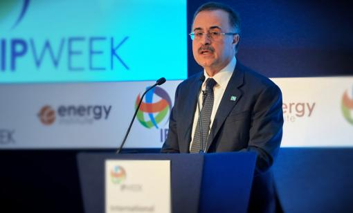 Saudi Aramco Can Meet Oil Demand Despite Gulf Tension, CEO Says