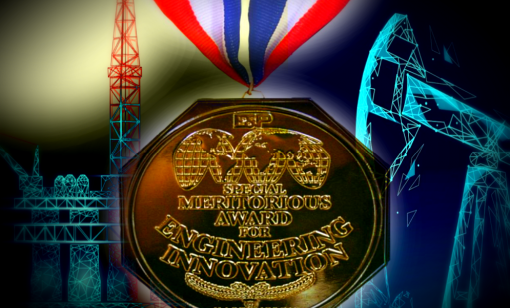 2020 Special Meritorious Awards for Engineering Innovation