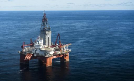 The West Hercules semisubmersible drilling rig is shown offshore. (Source: Equinor)