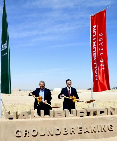 Halliburton Breaks Ground On Saudi Arabia's First Oilfield Specialty Chemical Manufacturing Reaction Facility