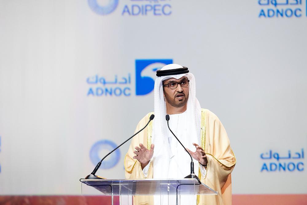 ADIPEC 2018: Panelists Discuss Fourth Industrial Revolution's Impact