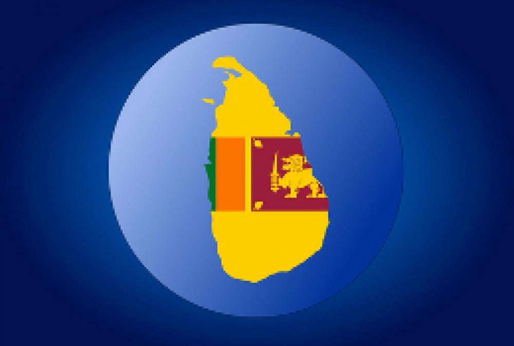 Sri Lanka Woos Global Firms For Oil, Gas Exploration | Hart