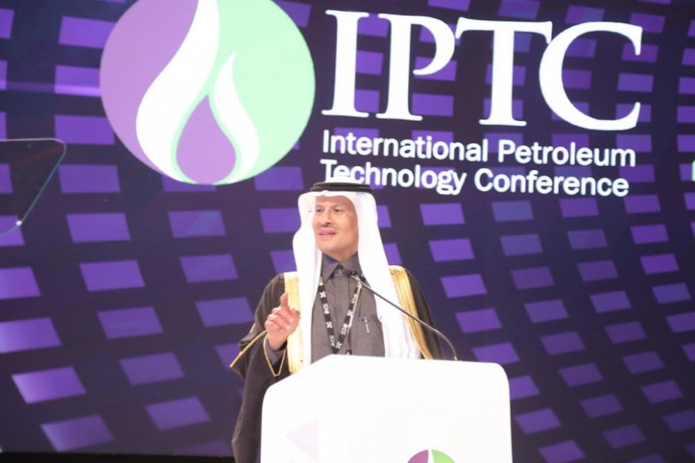 IPTC: All Eyes On US Shale Production, Says Bahrain's Oil Minister